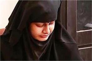 british isis bride shamima begum s newborn son has died