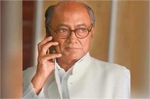 narendra modi digvijay singh narendra modi bjp social media rajya sabha