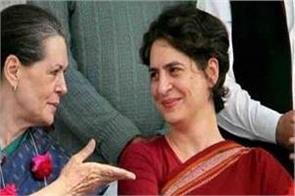 sonia will be in the electoral arena