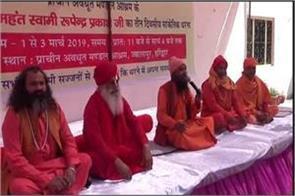 saints sitting on 3 day strike