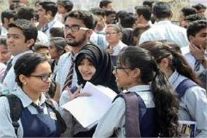 students online campaign  accounts paper  lenient checking board exam