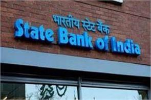 sbi will be charged if the minimum balance in the account is not dropped