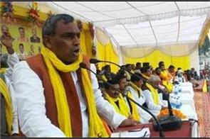 there is no definite decision on the alliance with bjp rajbhar
