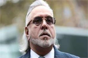 vijay mallya s london home crisis mallya says swiss fund with funds