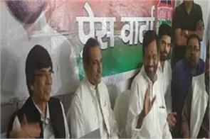 ljp candidate fixed from khagaria