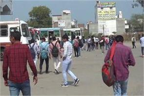 student protest for bus running again on route