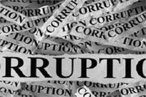who is corrupt know the people view