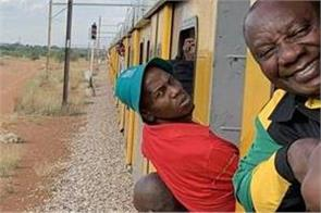 south african president stuck in commuter train for hours