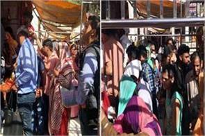 devotees attendance in the jawalamukhi temple