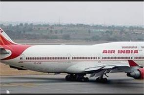 air india pilots can not order special food during duty