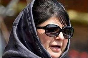 mehbooba raised questions on surgical strike 2