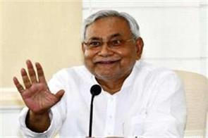 cm nitish expressed happiness over the success of mission shakti
