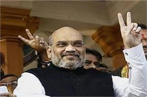 shah is the owner of more than 30 crores property