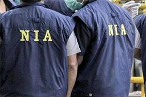 jihad terrorists detained in nia custody till march 29
