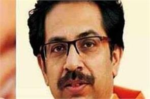 uddhav thackeray turn over pawar