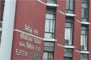 election commission s anantnag tumail reform in tamil nadu elections