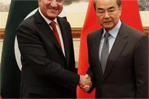 pakistan fm shah mahmood qureshi visits china to boost bilateral