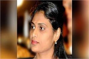 jagan reddy s sister took away the thief viral video during the campaign