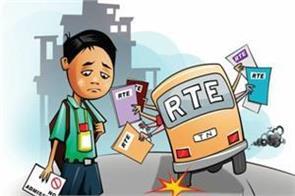 uttar pradesh private schools will not enroll under rte