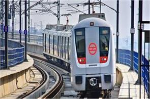 metro service will be closed till 2 30 pm on holi