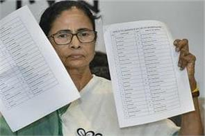 mamata releases list of tmc for all 42 seats in west bengal