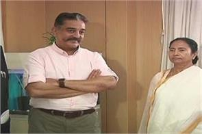 kamal haasan met mamta said  being proud of together