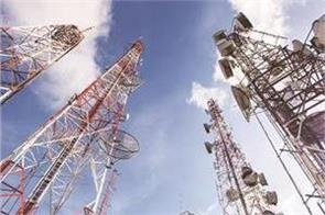 bsnl and mtnl 4g spectrum allocation discussion by trai