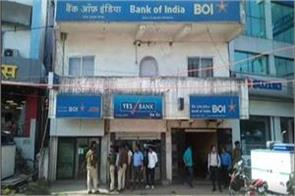 robbers looted lakhs from bank