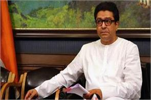 mns did not contest lok sabha elections in maharashtra