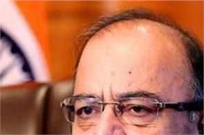 jaitley says opposition is ruining the federal