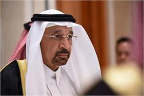 saudi petroleum minister s second trip to india within three weeks