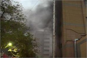 delhi a fire in trauma center of aiims