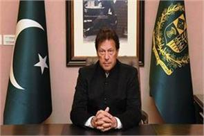 imran s chair in danger accused of concealing daughter being accused