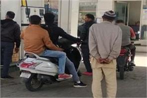 police formula of no helmet and no fuel failed