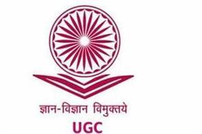 new guidelines for ugc written examination of the divyanga