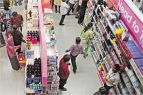 future retail will open new big bazar store
