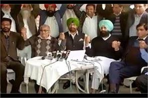 lok sabha elections punjab democratic alliance declares candidates