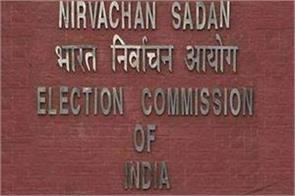 lok sabha election 2019 fake date viral on social media ec filed fir