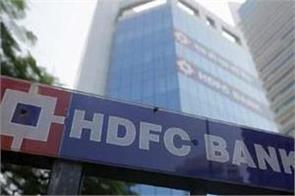 hdfc bank is not concerned about valuation shares will increase