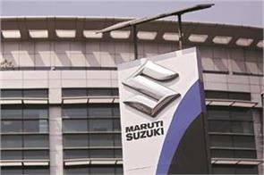 maruti suzuki board extended the term of the md kenichi ayukawa to three years