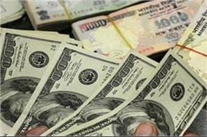 foreign exchange reserves cross  405 billion