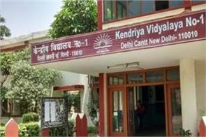 kv admission 2019 the first list will be released today