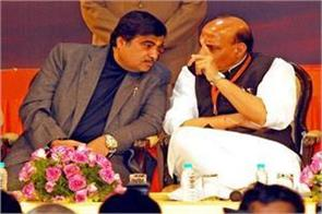 rajnath and nitin gadkari will give rs 1 lakh crore in up tomorrow