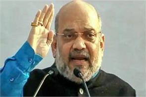 india will become a powerful country by becoming modi s prime minister shah