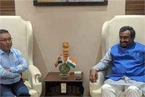 bjp combines alliance with skm for sikkim polls