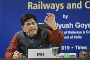 goyal says   pilot  has been in office for five years