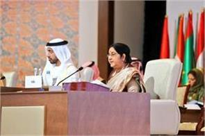 sushma swaraj bilateral talks with foreign ministers