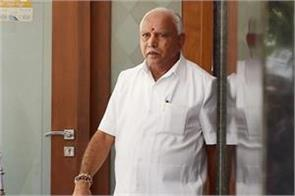 yeddyurappa told bribery allegations  crap