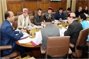 airam cabinet meeting tomorrow rural areas can get bigger gift