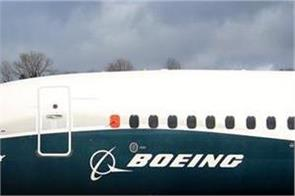 countries imposed baning on boeing 737 max airlines